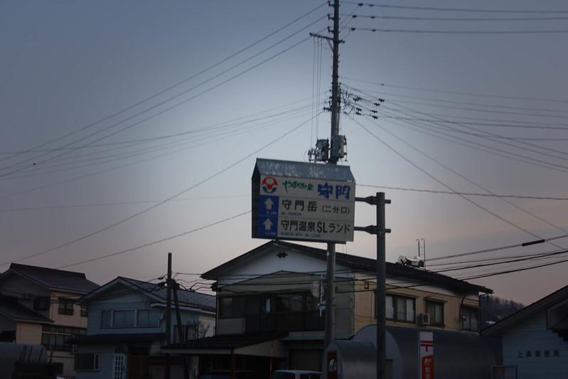 2014-04-13_00037_守門岳.jpg