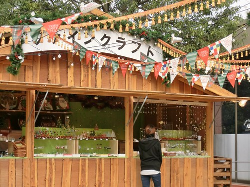 Christmas Marche at Yebisu Garden Place, Tokyo | by tokyo-direct-guide.com