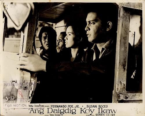 Ang Daigdig Ko'y Ikaw