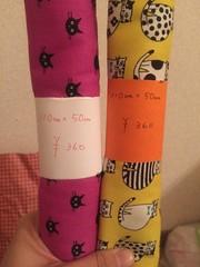 Japan Fabric Market