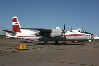 RA-30063. An-30. Novosibirk Avia. BKA.