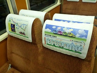 Nishikigawa Railway Nishikigawa Seiryu Line   by Kzaral