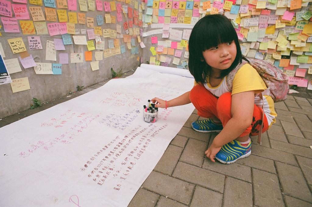 Occupy Central - Hong Kong Umbrella Revolution