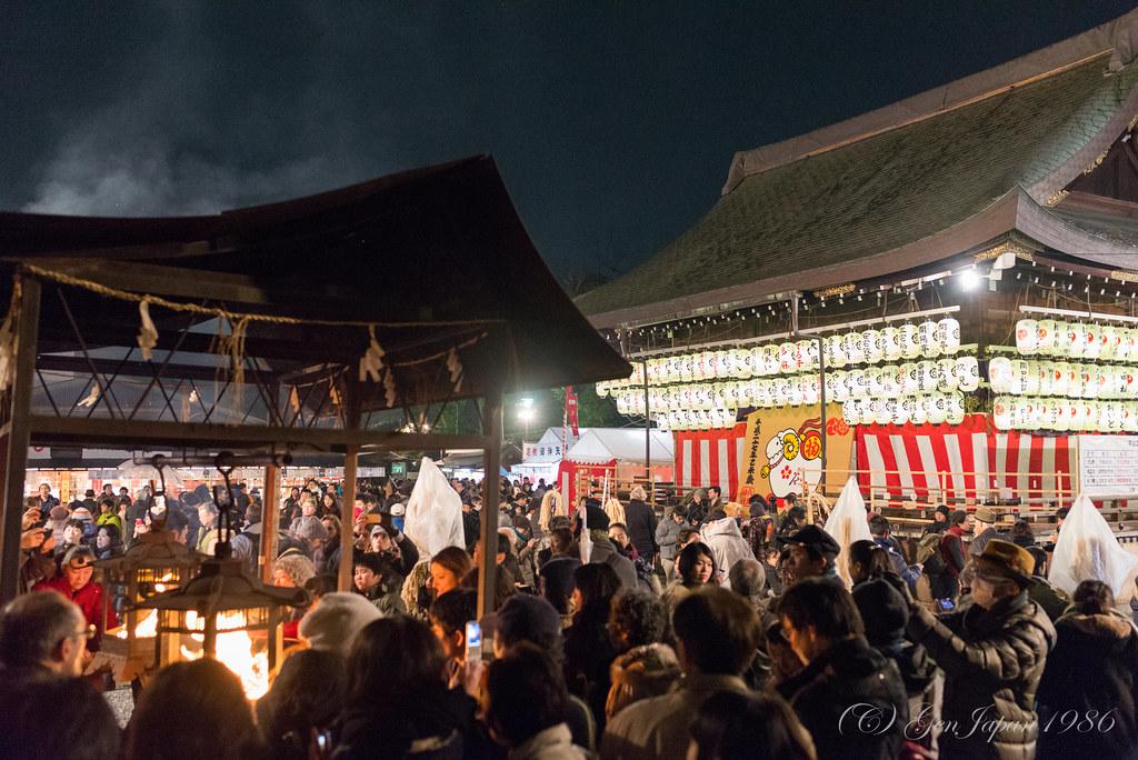 八坂神社 をけら詣り