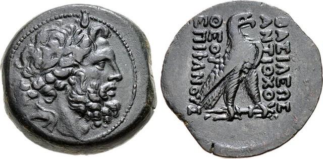 An Exceptional Greek Bronze