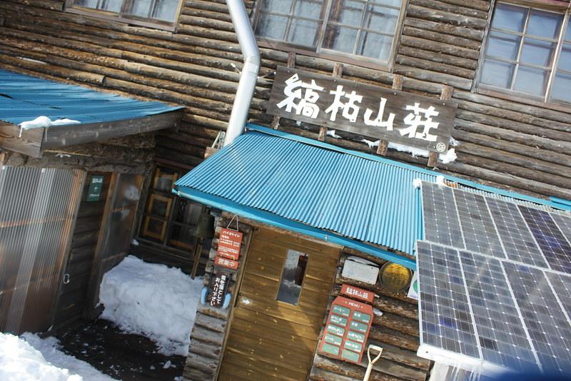 2014-03-09_00114_北横岳