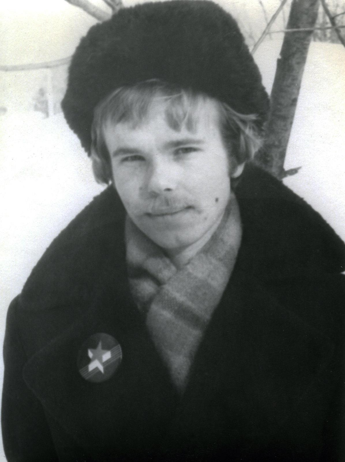 Сортавала или Харлу 1978-9
