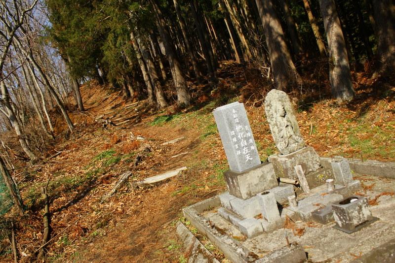 2014-03-16_00060_高松山