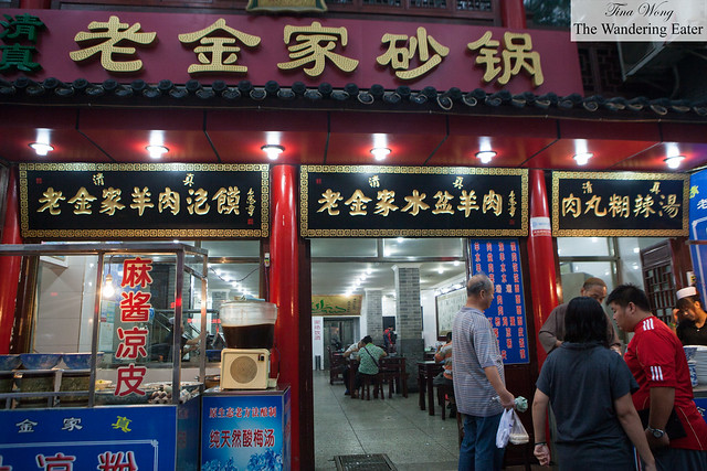 At the Muslim Quarter, Xi'an, China