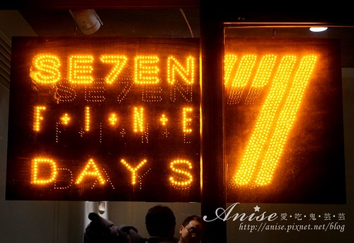 SEVEN FINE DAYS_002 | by anisechuang