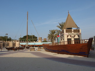 Diving Village @ Heritage Village @ Bur Dubai | by *_*
