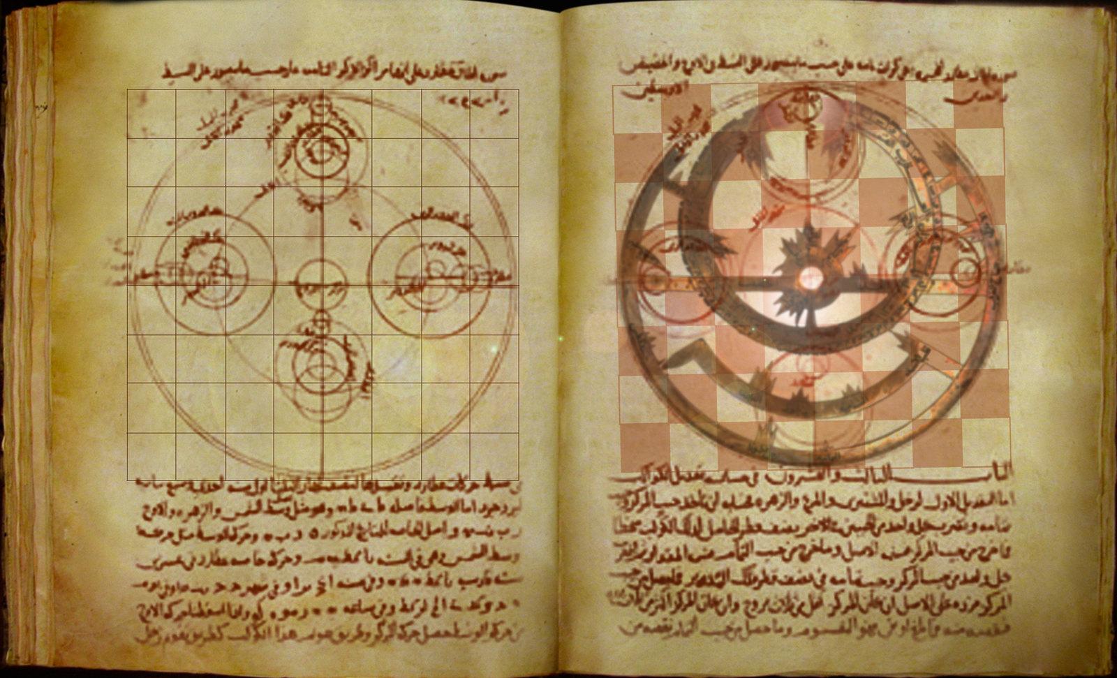 Libros, continentes cognitivos