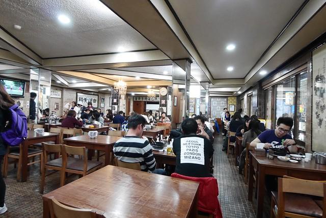 日, 2014-11-02 06:44 - 百済参鶏湯