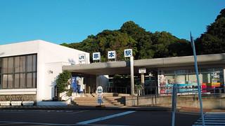 串本駅 | by taoweblog