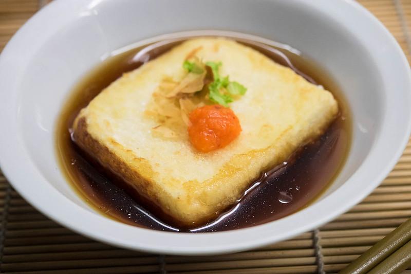 Agedashidofu o tofu frito