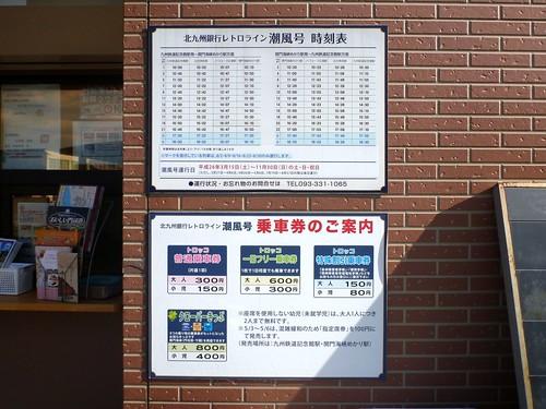 Heichiku Kyushu-Tetsudo-Kinenkan Station | by Kzaral