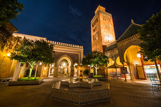 Morocco Fountain @ Night | by spgoad