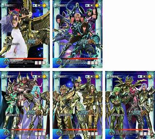 WTB: Saint Seiya Legend of Sanctuary Movie Promo Crusade c… | Flickr