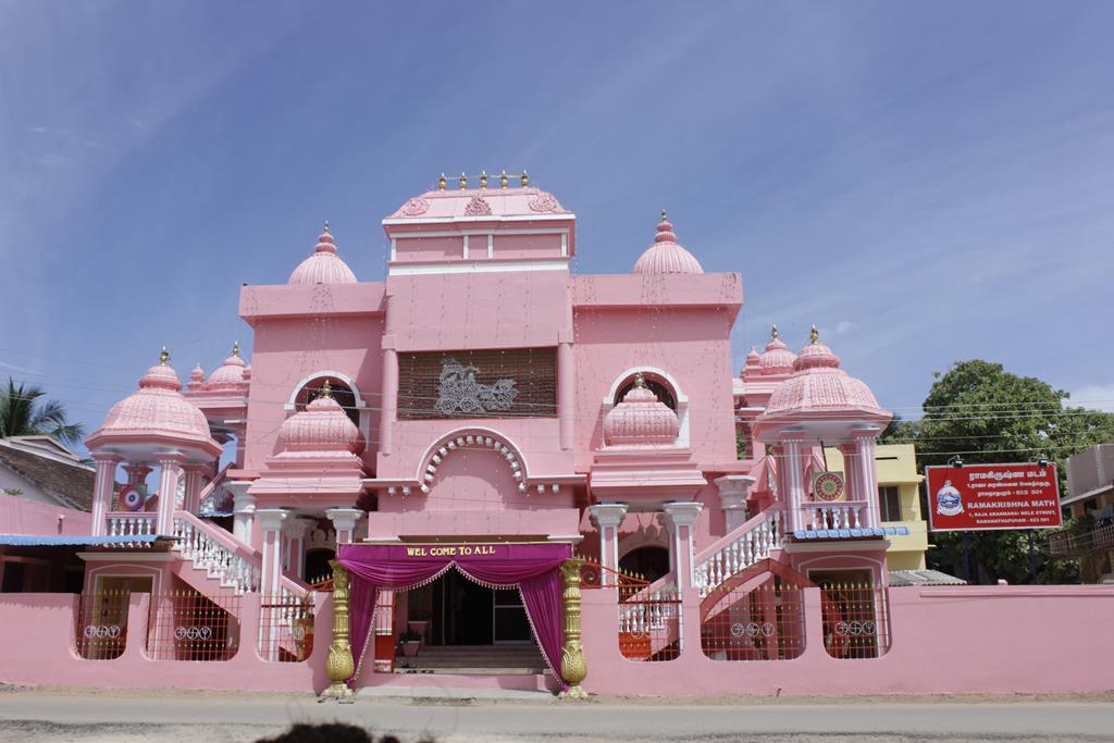 Ramakrishna Math, Ramanathapuram (Ramnad) - Belur Math