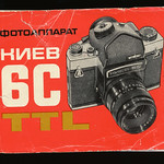 Kiev-6C TTL manual (vers. 1 (1977))