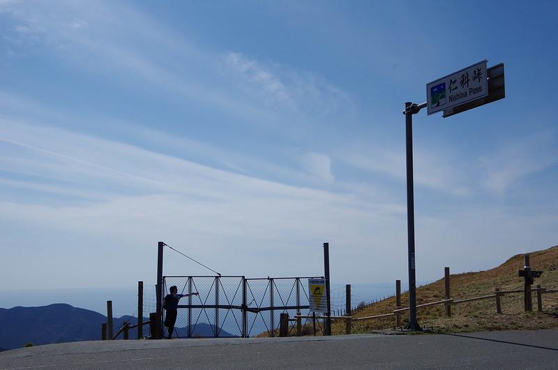 2014-03-31_00574_伊豆稜線トレイル.jpg