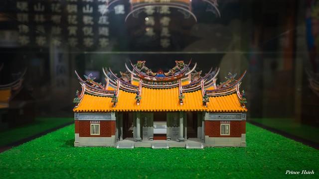 客家傳統建築模型 - Models of Hakka old traditional buildings