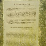 IMGP4268 宜野湾御殿