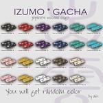 Air Izumo color variations