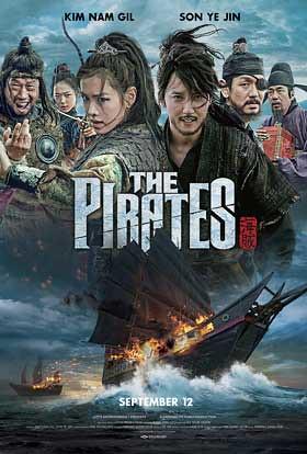 The Pirates & Korsanlar izle Türkçe Altyazılı 1080p   Flickr