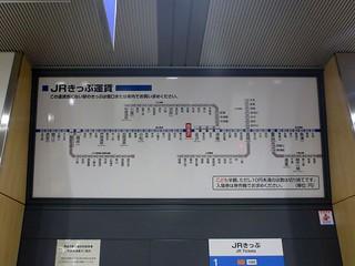 JR Nishi-Kanazawa Station   by Kzaral