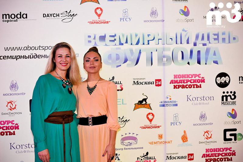footballgirls_korston_i.evlakhov@.mail.ru-70