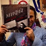 "Presentation new Vinyl by ""Мифы"" mastering by Oley Elate."