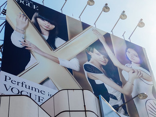 Perfume in VOGUE JAPAN for TIFFANY ATLAS  Advertisement | by Dick Thomas Johnson
