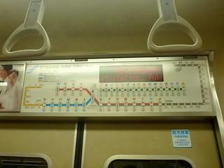 Fukuoka City Subway Kuko Line | by Kzaral