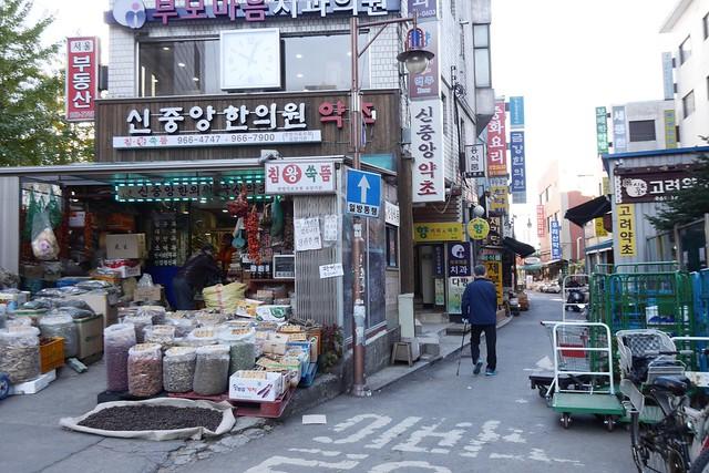 日, 2014-11-02 20:06 - 薬令市場
