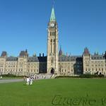 Viajefilos en Canada, Ottawa 19