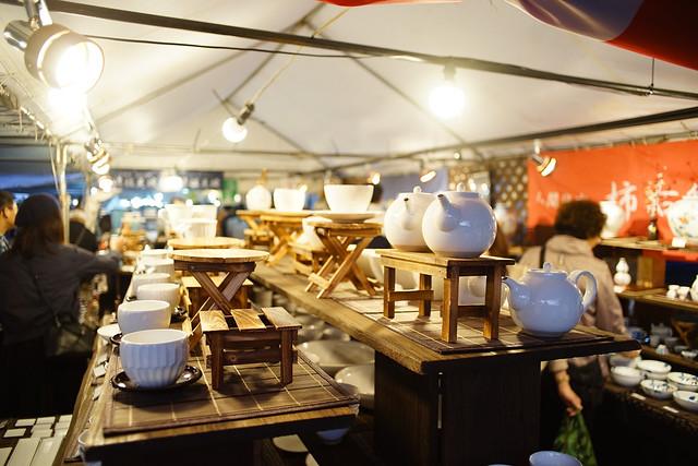 Day 283/366 : Ceramics Bazaar
