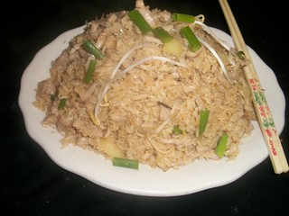 E1 Pork Fried Rice | by Golden Gate Chinese Restaurant