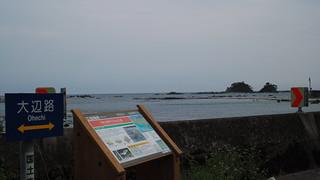 江田海岸 | by taoweblog