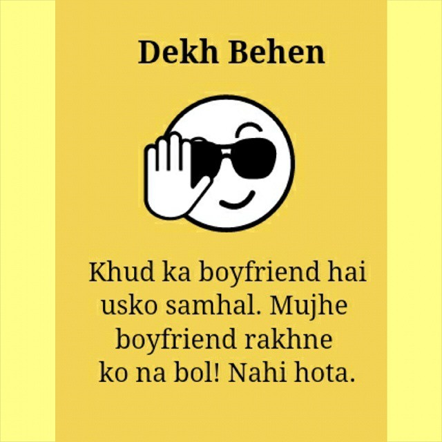 Single rehna aasan hai