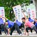 20141210_103年度校園暨鳥松濕地公園健走活動