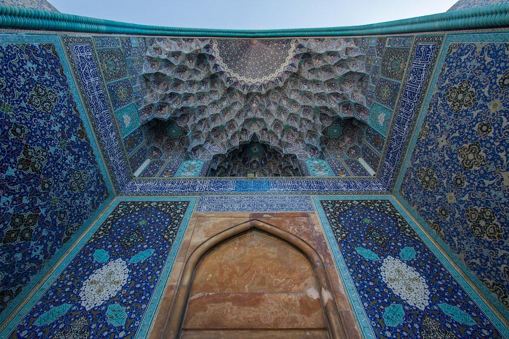 Shah Masjid à Ispahan
