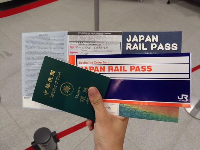 兌換JR Pass