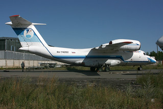 RA-74052. An-74. Yamal Airlines. BKA.