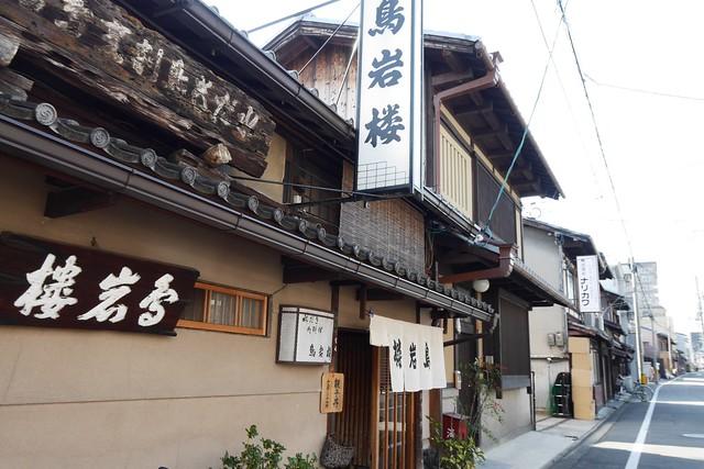 月, 2014-11-10 22:57 - Toriiwaro, Kyoto