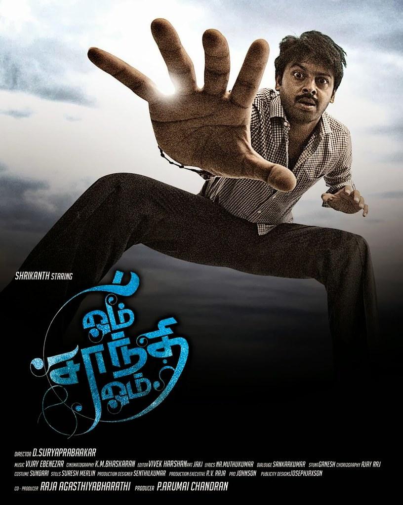 Srikanth Om Shanthi Om Tamil Movie Latest Poster | Cine