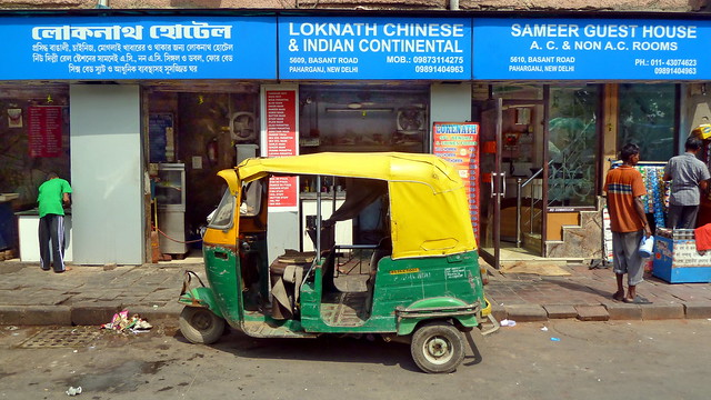 India - Delhi - Streetlife - Auto Rickshaw - Tuk Tuk