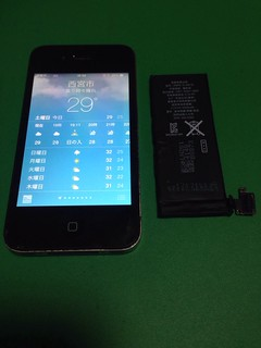 134_iPhone4Sのバッテリー交換 | by Smapho_Repair_House