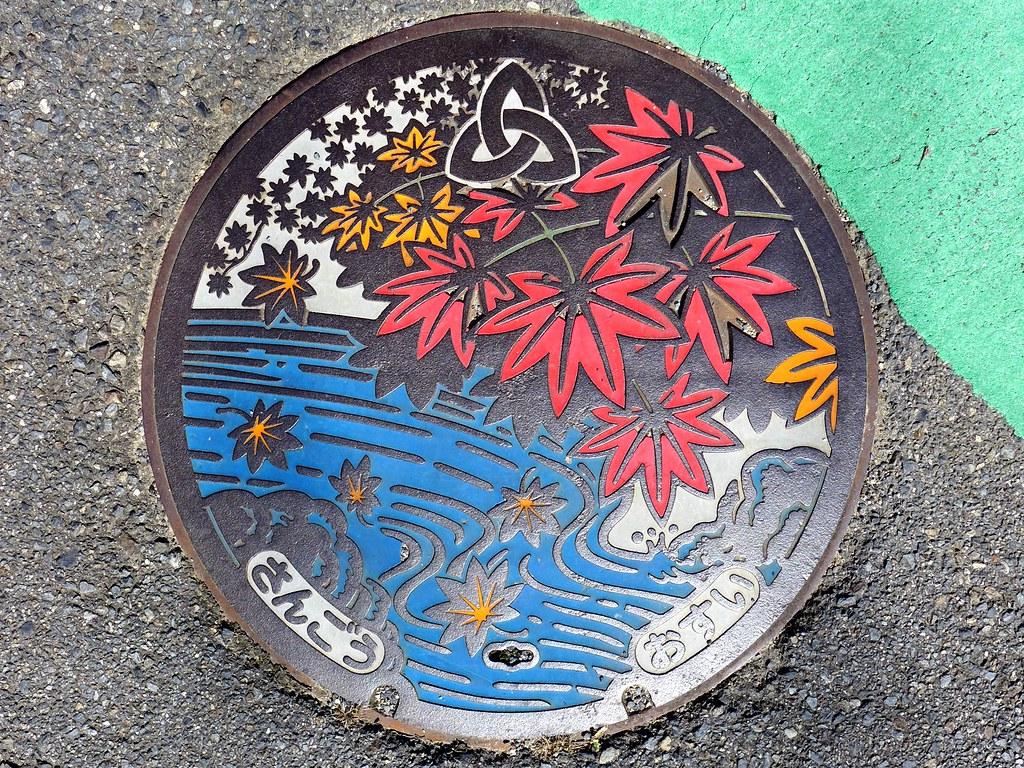 Sango Nara, manhole cover 3 (奈良県三郷町のマンホール3)