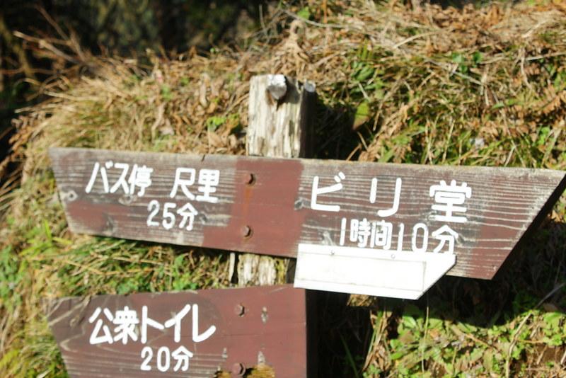 2014-03-16_00025_高松山